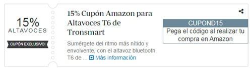 Codigo Promocional Amazon Youtubers